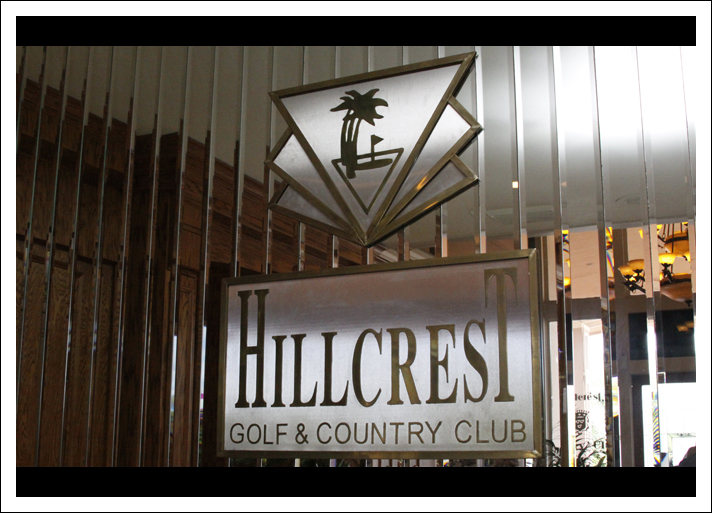 Hillcrest Golf Club Wedding Reception - Hollywood, Florida